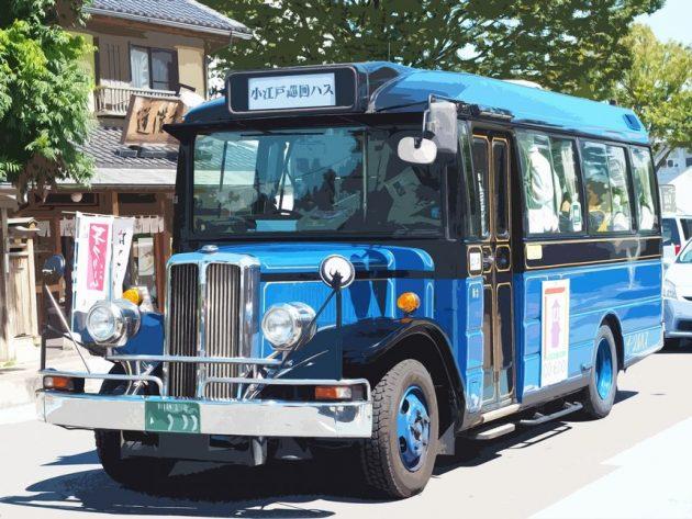 バスのボディ構造