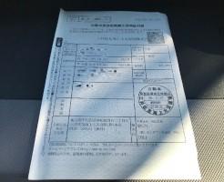 車の売却時に必要な書類